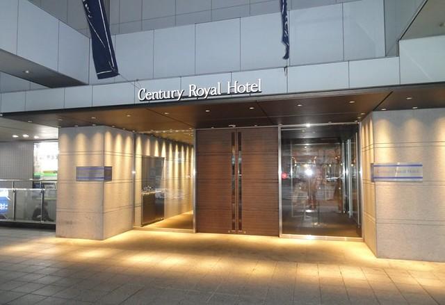札幌・千歳空港へほぼ提示に到着。|センチュリーロイヤルホテルフロント