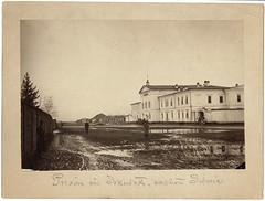 1885. Prison in Irkutsk, eastern Siberia. (Static Phil) Tags: prison irkutsk 1885 histoty easternsiberia