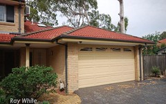 6/11-15 Currong Street, South Wentworthville NSW