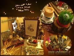 sofreroya-sheida2 (hsheida17) Tags: هفت سین نوروز حافظ سفره رویا ۱۳۹۴