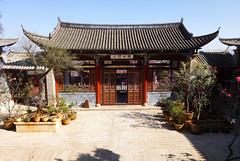 508 Thonghai (farfalleetrincee) Tags: china travel tourism temple asia buddhism adventure guide yunnan 云南 tonghai 通海县 xiushanmountain