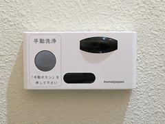 """AEON_Nishiarai <a style=""""margin-left:10px; font-size:0.8em;"""" href=""""http://www.flickr.com/photos/132586090@N02/17192100462/"""" target=""""_blank"""">@flickr</a>"""