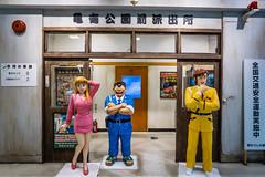 DSC07695 (a99775599) Tags: japan plane tokyo sapporo hokkaido sony jr  sega    hakodate  shinkansen  a7   milkyway                  newchitoseairport       a6000  e16mm ecu1 fe55