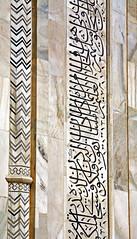 Taj Mahal 150 (David OMalley) Tags: world india heritage river site tomb taj mahal agra unesco mausoleum shah pradesh uttar jahan mughal mumtaz yamuna