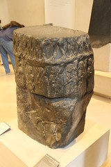 Diorite Victory Stele of Sargon, King of Akkad, c. 2300 BC (Gary Lee Todd, Ph.D.) Tags: france louvre paris ancient neareast
