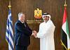 Επίσκεψη ΥΠΕΞ Ν. Κοτζιά στο Αμπού Ντάμπι (24.03.2015) (Υπουργείο Εξωτερικών) Tags: al united bin emirates greece zayed abudhabi arab abdullah nahyan kotzias mfaofgreece