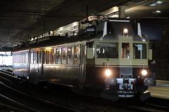 BLS Ltschbergbahn Leichttriebzug Blauer Pfeil BCFe 4/6 Nr. 736 ( Triebzug BCFZe 4/6 => Baujahr 1938 => Hersteller SIG - SAAS )  am Bahnhof Bern im Kanton Bern der Schweiz (chrchr_75) Tags: chriguhurnibluemailch christoph hurni schweiz suisse switzerland svizzera suissa swiss chrchr chrchr75 chrigu chriguhurni mrz 2015 bahn eisenbahn schweizer bahnen train treno zug albumzzz201503mrz albumbahnenderschweiz albumbahnenderschweiz201516 albumblsltschbergbahn bls ltschbergbahn juna zoug trainen tog tren  lokomotive  locomotora lok lokomotiv locomotief locomotiva locomotive railway rautatie chemin de fer ferrovia  spoorweg  centralstation ferroviaria