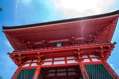 -- (undies(Sean Huang)) Tags: travel blue sky tree japan temple kyoto    kiyomizu