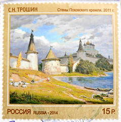 beautiful stamp Russia   15 P. (Pskower Kreml; Pskov Krom with Trinity Cathedral; painting by Sergej Troschin;  , Cremlino di Pskov,   ) timbre Russie mapka selo Rusia sellos francobollo yupio lus     15 (stampolina) Tags: postes russia stamps porto russian postage franco selo sellos russland briefmarken markas pulu  francobollo selos timbres frimrker timbreposte francobolli bollo pullar timbresposte  znaczki frimaerke timbru   postapulu yupio  blyegek postacreti