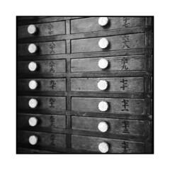 drawers • tokyo, japan • 2014 (lem's) Tags: japan rolleiflex temple sensoji tokyo fortune japon drawers planar avenir tiroirs