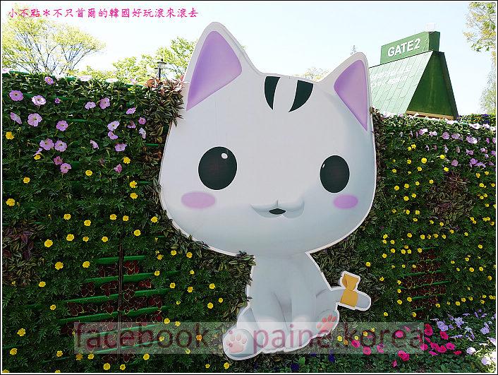 高陽國際花卉博覽 (12).JPG