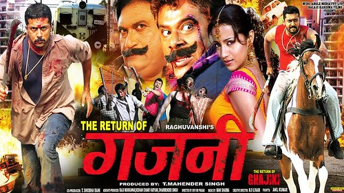 Ghajini Returns 2 (2015) Hindi Movies DVDRip 500MB MKV Free