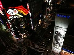 HUAWEI P9 Photos (digitalbear) Tags: ginza tokyu plaza tokyo japan huawei p9 summarit 27mm f22
