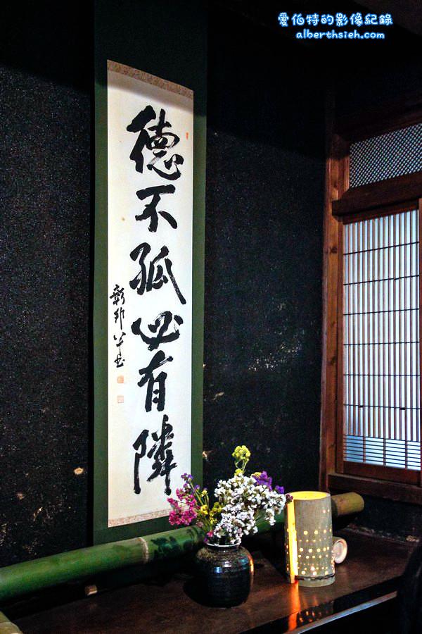 日本岡山倉敷.ゆうりんあん