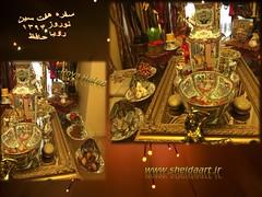 sofreroya-sheida8 (hsheida17) Tags: هفت سین نوروز حافظ سفره رویا ۱۳۹۴