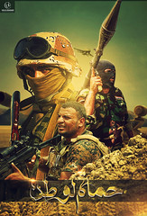 volca-iq designer iraqi army -     (volca_iq1) Tags: cinema photoshop design designer manipulation adobe retouch retouching          2015                      volcaiq photomanipulation lightroomphotography