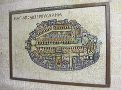 Reproduction of Madaba map mosaic, at Roman Cardo remains, Jerusalem (Paul McClure DC) Tags: israel roman jerusalem historic holyland oldcity nov2012