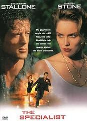 The Specialist (1994) จอมมหาประลัย