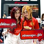 Sexy presenters at the 36th Bangkok International Motor Show thumbnail