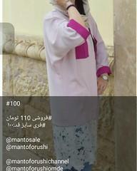 #100 # 110  #  : @mantosale @mantoforushi @mantoforushichannel @mantoforushiomde @mantosewing (zarifi.clothing) Tags: manto lebas