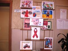"""Бібліотечний захід """" Що ти знаєш про ВІЛ\СНІД"""""""