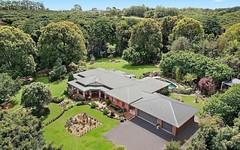 47 Wenga Drive, Alstonvale NSW