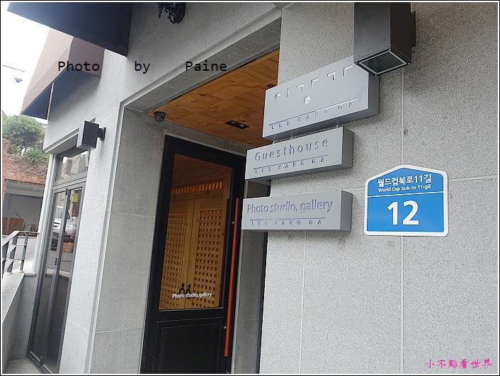 弘大Lee Kang Ga Guesthouse (4).JPG