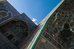 Isfahan (Armando Magro) Tags: canon iran vacanze isfahan