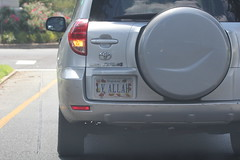 Love Allah (Gamma Man) Tags: god muslim islam religion licenseplate vanityplate mohammad  allah numberplate muhammad    wankertag