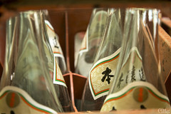 Botellas (_Galle_) Tags: city miguel japan angel canon photography japanese photo kyoto asia foto photographer inari bottles photos mark iii hill capital ciudad mount fotos  5d nippon monte fotografia kioto galle prefecture kansai region cristal  torii japon japones jinja fotgrafo nihon japoneses fotografo toris fushimi fotografa japn gallego honshu botellas  kyto  toriis inaritaisha  prefectura japanesse a kytoshi fushimiku nihonkoku nipponkoku sintoismo kyotoshi sintoista bunsha