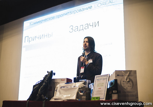 Grand-2015 (Moscow, 12.03)