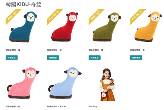 KIDU-奇荳 安全抱抱枕 (3).jpg