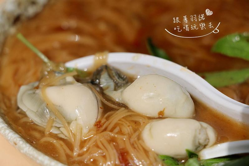 Ha婆蚵仔麵線手工餃子151