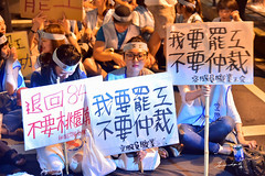 China Airlines Strike (Jennifer ) Tags: taiwan taipei chinaairline      nikonafsnikkor24120mmf4gedvr nikond4s   chinaairlinestrike