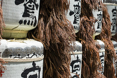 sake (Cary Strachan) Tags:       japan ise outside traditional shrine temple decorative sake text graphic