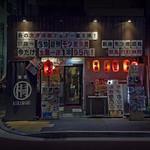 Tokyo 3555 thumbnail