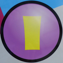 letter I (Leo Reynolds) Tags: xleol30x squaredcircle ii iiii oneletter letter xsquarex sqset113 grouponeletter panasonic lumix fz200 xx2015xx sqset