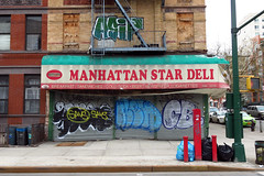 Manhattan Star Deli (jschumacher) Tags: nyc closed harlem storefront