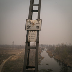 Somewhere in China (Sunset Noir) Tags: china road leica trip railroad winter color tree art love true composition train landscape photography death photo smog spring ruins industrial mood sad view image north chinese beijing structure dirty age pollution dimension somewhere