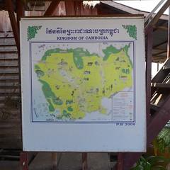 Carte geographique franco-anglais (Bruno-Edouard Perrin) Tags: cambodge carte anglais geographie francais