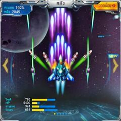 เล่นแล้วแรกๆดูง่ายนะเหมือนเกมส์อื่นที่เคยเล่น เช่น Raiden,Hachi,AeroFighter มา แต่พอๆหลังบอสเริ่มเก่งขึ้นใช้หัวคิดหลบบอสแทบขยับเป็นเซนๆเบย #ThunderStrike #Shooting #Game #เกมส์ยิง #ยานรบ #หลบแหลก #มันส์ไปเล่น