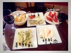 IMG_9282 (Huiling Chang) Tags: sevilla spain jambon flameno tapsd