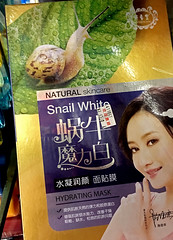 Snail White (cowyeow) Tags: packaging odd china chinese asia asian funny box weird strange funnychina snail slime cosmetics makeup hydratingmask skin model woman girl beautiful sticky design shop store retail