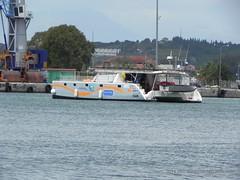 Multihull Catamaran Cruising Sailing Yacht (breugel.dickleburgh) Tags: sailing yacht cruising catamaran yachts catamarans multihull