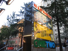 Beekman Theater - first time without a construction fence since forever 1456 (Brechtbug) Tags: ocean new york city nyc sea fish streets film water june fence computer movie poster marquee construction theater finding time theatre first disney since line billboard lobby 2nd story pixar animation billboards forever animated aquatic avenue without dory between based marquees the 66th beekman standee 67th 06182016