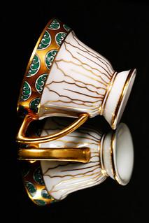 Bavarian Cup