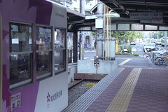 tokyo-3 () Tags: life station japan tokyo day live tram daily   universal streetcar departure waseda normally  toden