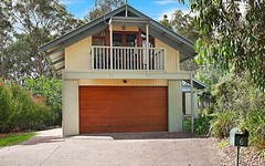 Address available on request, Rothbury NSW