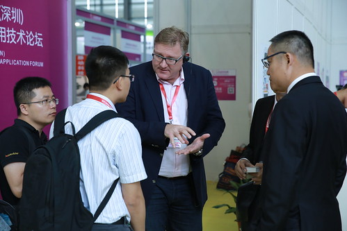 EU-Asia Laser Industry Summit 2016 (20)