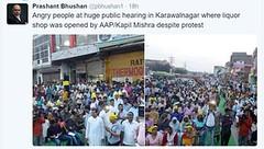 AAP is running a huge liquor racket in Delhi (Swaraj Punjab Movement) Tags: punjab aap aamaadmiparty delhi arvindkejriwal